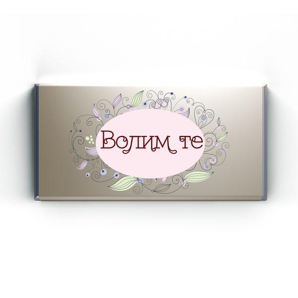 cokoladicesaporukom1-8